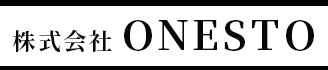 株式会社ONESTO